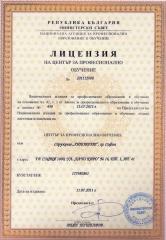 scan-licenz-hypoktat1